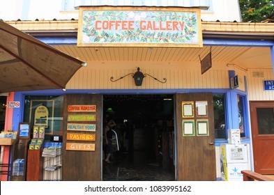Haleiwa, Hawaii. - June 24 2010. : North Shore Coffee Gallery.