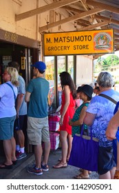Haleiwa, HI, USA August 1, 2014 Folks form a long line, out the door, for shave ice at Matsumoto General Store in Haleiwa, Hawaii