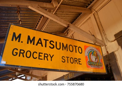 Haleiwa, HI USA August 1, 2014 Since 1951, The Matsumoto General Store has been a favorite stop for shave ice in Halewa, Hawaii, along the north shore of Hawaii
