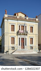 Halkis, Euboea, Greece, 25 Aug 2017: The neoclassical building that houses the Skalkotas museum. Nikos Skalkotas was an eminent composer of the early 20th century.