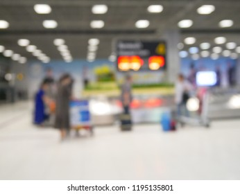 Hall of airport out of focus - defocused background