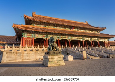 hall or gate of supreme harmony in beijing forbidden city, China