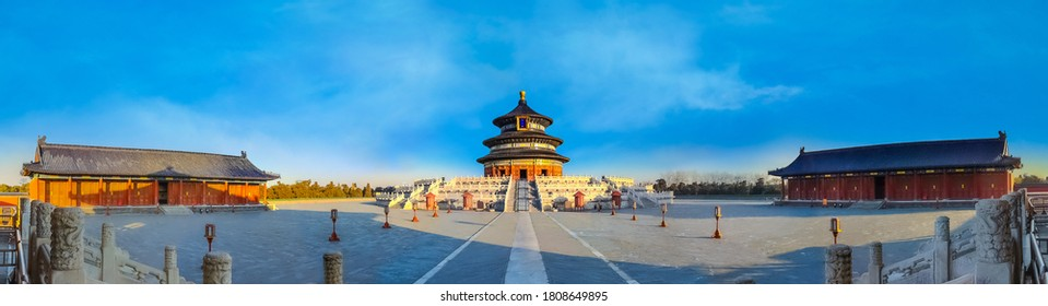 The Hall of Prayer for Good Harvests (a translation from the blue name plate) at The Temple of Heaven in Beijing, China - Shutterstock ID 1808649895