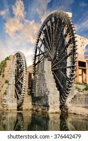 Hama water-wheel