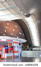 Hamad International Airport, Qatar - May 26, 2016: curved lights inside the airport.