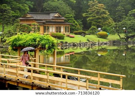 HAMARIKYU GARDENS TOKYO JAPAN 20 May Stock Photo (Edit Now ...