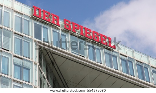 HAMBURG, GERMANY - AUGUST 29, 2014: Exterior of modern architecture of Der Spiegel magazine office in Hamburg. It is one of largest news magazines in Europe with circulation of 1 million per week.