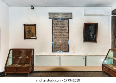 HAMEDAN, IRAN - JAN 2, 2014: Interior of the Abu Ibun Sina or Avicenna Mauseleum, Hamedan, Iran. Abu Ibun Sina was a Persian polymath, who wrote almost 450 works on a wide range of subjects