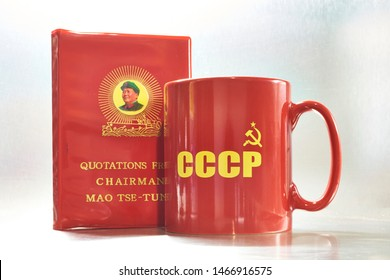 Vektory Na Téma Communist A SnímkyStock Fotografie Symbol vmN0w8nO