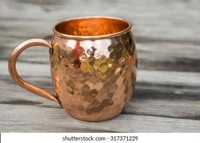 Hammered Copper Coffee Mug
