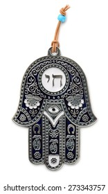 Hamsa hand amulet isolated on white