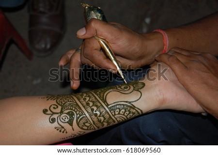 Hand Art Drawing Hands Stock Photo Edit Now 618069560 Shutterstock