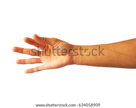 Hand Asian Man Reach Out Grab Stock Photo (Edit Now