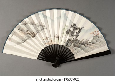 Royalty Free Chinese Fan Stock Images, Photos & Vectors | Shutterstock