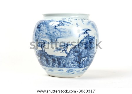 Hand Painted Antique Chinese Vase Stock Photo Edit Now 3060317