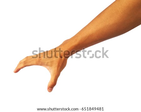 Hand Reached Down Grab Something Stock Photo (Edit Now) 651849481