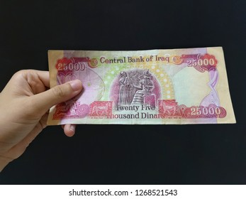 Central Bank of Iraq Dinar currency..UNCIRCULATED! 250 IRAQI DINARS note
