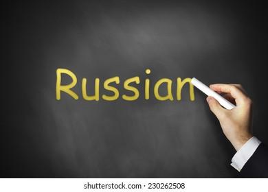 hand writing russian on black chalkboard language