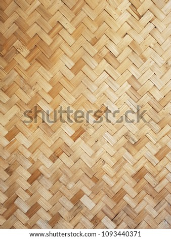Handcraft Bamboo Wall Decoration Stock Photo Edit Now 1093440371