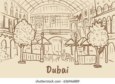 Hand-drawn illustration of shopping center in Dubai