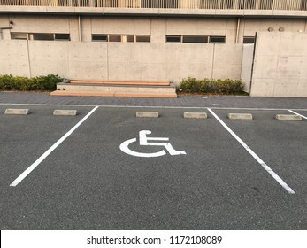 Handicapped Parking. Spaces at Office Building. symbol car park. Handicapped parking spot - transportation infrastructure road markings