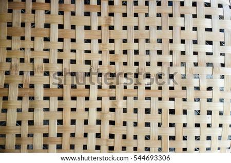 Handmade Bamboo Craft Weave Decor Design Stock Photo Edit Now