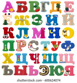 Handmade Cyrillic Alphabet from felt isolated on white background. Cyrillic Russian alphabet set. Font for children with educational pictures