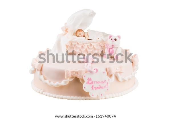 Pleasing Handmande Birthday Cake Shot Closeup Scene Stock Photo Edit Now Personalised Birthday Cards Cominlily Jamesorg