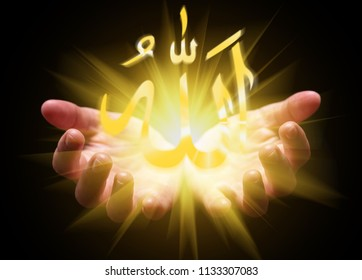 Hands cupped and holding or showing the Allah word. Arabic calligraphy with bright, glowing, shining light. Concept for Islam, Islamic, Muslim, Arab, Arabic, divine, heavenly or god. Black background