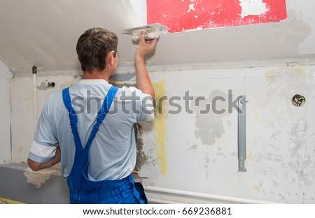 Hands Plasterer Work Application Plaster On Stock Photo