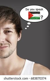 Handsome student, do you speak Palestinian?