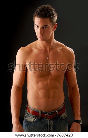 Handsome Young Man No Shirt On Stock Photo Edit Now 7687420