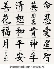 handwriting Chinese characters
