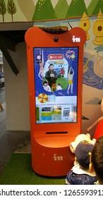 Hang Zhou / China - December 6 2018: Peppa Pig vending machine