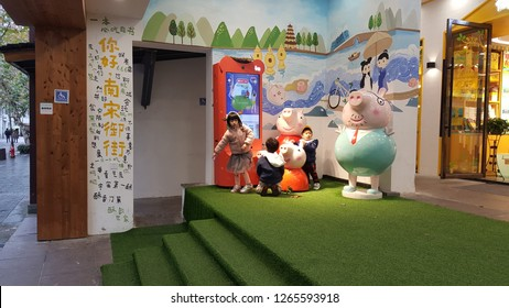 Hang Zhou / China - December 6 2018: Peppa Pig vending machine