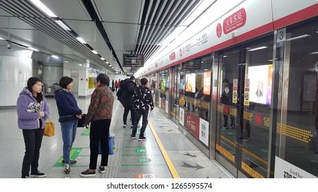 Hang Zhou / China - December 6 2018: Train station transit between China's city