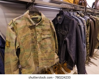 Hanging in interior of men's clothing store with camouflage pattern
