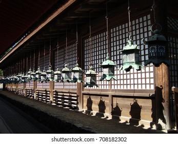 Hanging Lantern; Nara in Japan