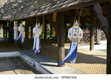 Hanging lantern in old temple in Chiang mai province the north of Thailand.