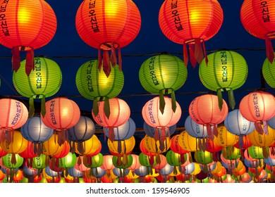 "Hanging lanterns for celebrating Buddhas birthday The text on lantern means "" Buddhas birthday"""