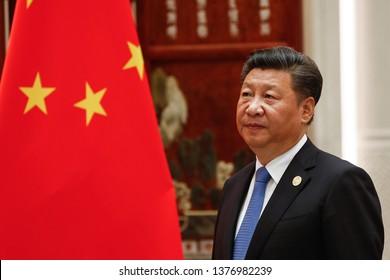 HANGZHOU / CHINA 09/05/2016 President of the People's Republic of China, Xi Jinping during the G20 summit in Hangzhou, China