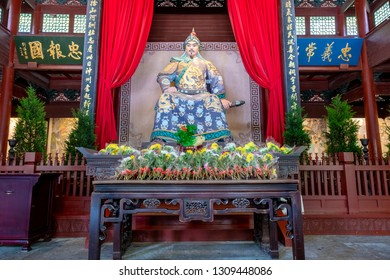 Yue Fei Temple Images, Stock Photos & Vectors | Shutterstock