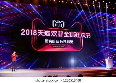 Hangzhou, China - November 11, 2018: News center during the Double 11 Shopping Festival of Alibaba, in Hangzhou, China, on November 11, 2018.