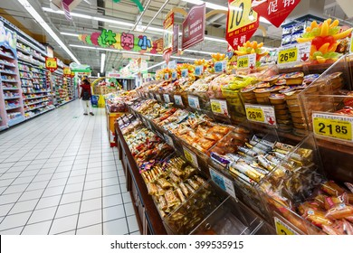 Hangzhou, China - on March 23, 2016: Rt-mart Supermarket neatly placed in the interior of the food goods?Rt-mart supermarket is a large chain stores in Taiwan?