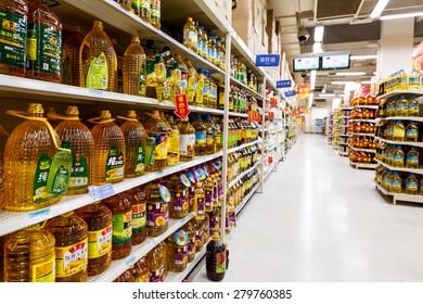 Hangzhou, China - on May 15, 2015: wal-mart supermarket internal views, wal-mart is an American worldwide chain enterprises.