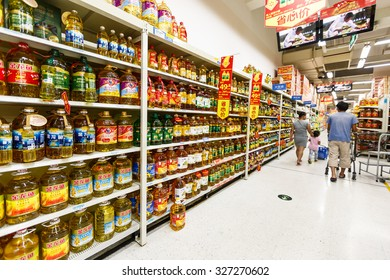 Hangzhou, China - on September 8, 2015?Wal-Mart supermarket interior view?wal-mart is an American worldwide chain enterprises, wal-mart is mainly involved in retail.
