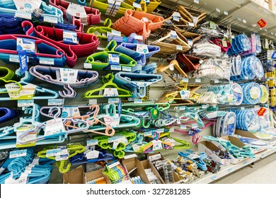 Hangzhou, China - on September 8, 2015?Wal-Mart supermarket interior view??wal-mart is an American worldwide chain enterprises, wal-mart is mainly involved in retail.