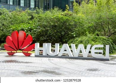 Hangzhou, China - September 7 2017: Huawei company logo on the floor at Huawei University