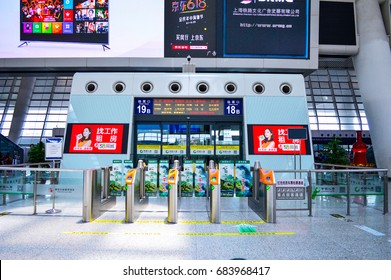 Hangzhou East Railway Station Auto Check-in Gate, Hangzhou, China, July 2017. The East Railway Station Mainly Operates the Fast Trains.