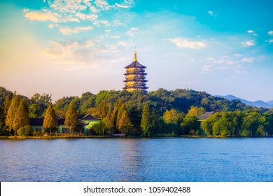 Hangzhou West Lake pagoda Scenic Area